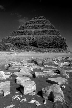 Step Pyramid - Near Cairo, Egypt
